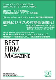 BESTFIRM Magazine26